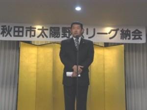 平成23年10月1日 秋田市早起き野球太陽リーグ納涼会
