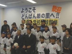 平成23年10月8日 第10回仙北ファミリーボール杯大仙美郷学童新人野球大会