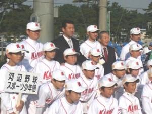平成23年10月8日  第32回佐竹LC杯招待学童野球大会