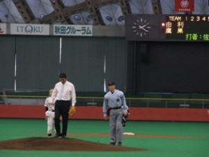 平成23年11月4日 魁星争奪杯全県少年野球大会