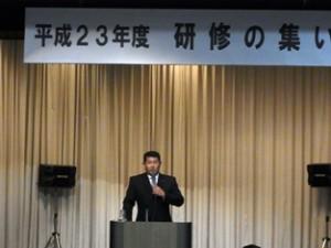 平成23年11月26日 五城目町ふるさとを語る同友会研修の集い