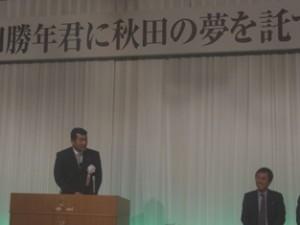 平成23年12月19日 金田勝年君に夢を託す会