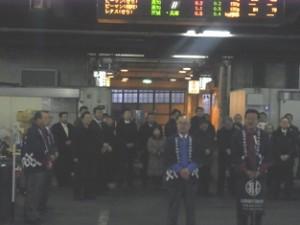 平成24年1月5日 秋田市中央卸売市場初せり式
