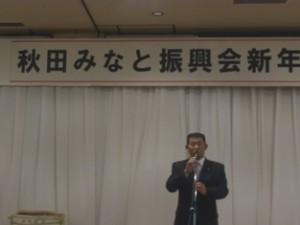 平成24年1月6日 秋田みなと振興会新年会