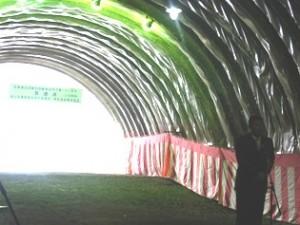 平成24年3月10日 雪沢第一トンネル工事開通式