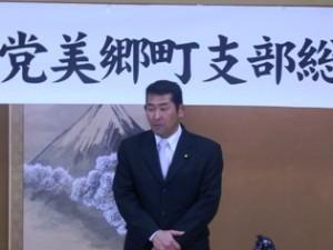 平成24年3月17日 自民党美郷支部総会・懇親会