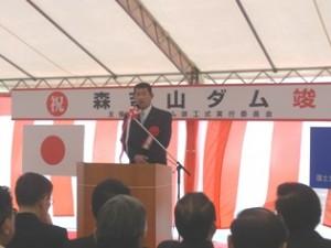平成24年3月20日 森吉ダム竣工式